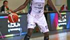 Limoges ABC - Basket Landes Espoirs (43)